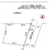 【建築条件付売地】松戸市大谷口